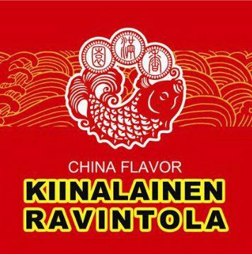 chinaflavor logo