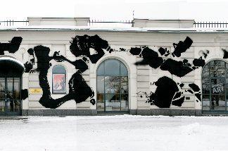 egs pori art museum facade col 2012 s