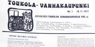 TOVA 1 19772